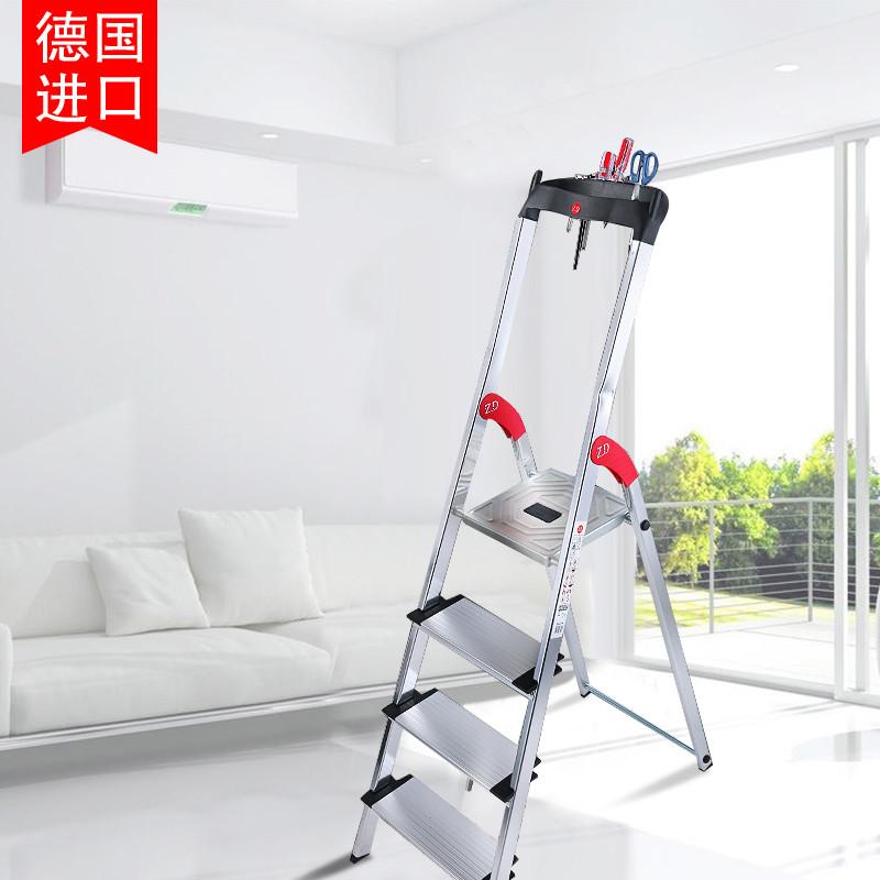 超轻四六七步室内五步家用折叠铝合金梯子加厚人字梯