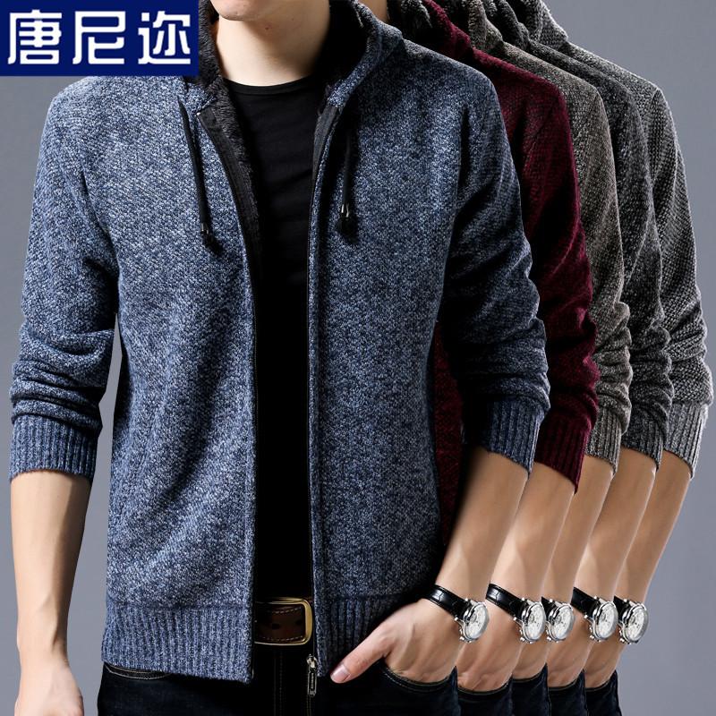 qmff新款冬季毛衣男装夹克加绒加厚针织衫男士外套毛线纯色拉链开衫