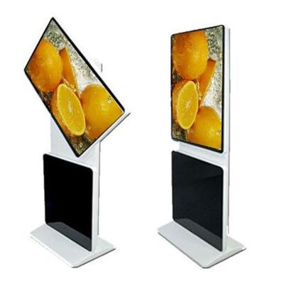 悦华科技 47寸落地式旋转广告机 高清液晶自由分屏广告机网络版 可定制单机版