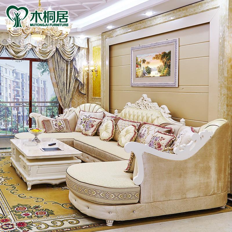 里伍欧式布艺沙发客厅整装u转角双贵妃组合大户型实木