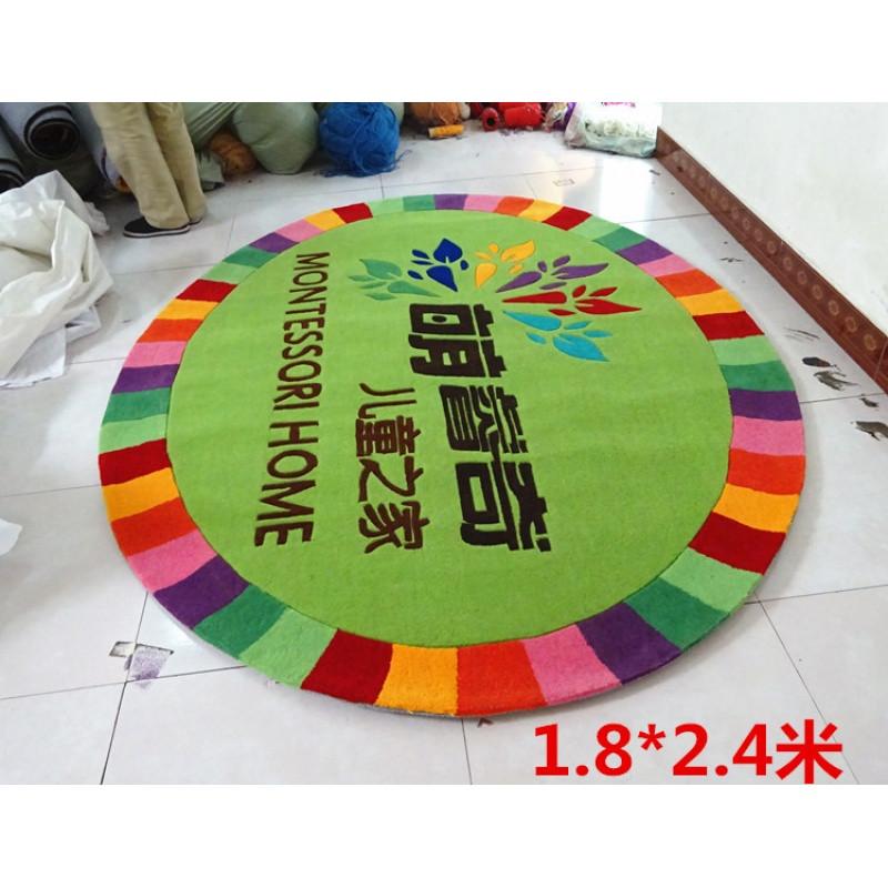 专业定制幼儿园早教logo地毯椭圆形数字地毯儿童卡通字母晴纶地毯