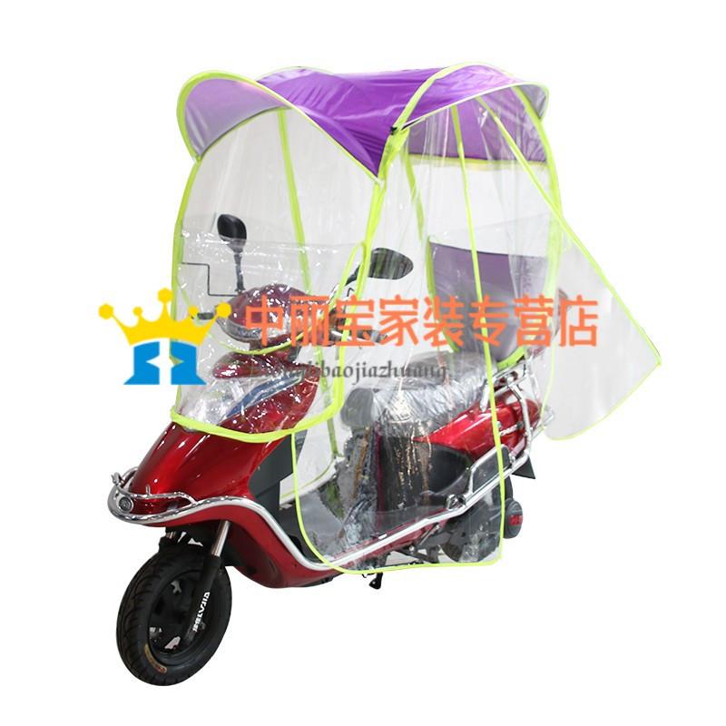 电瓶车防晒雨棚摩托雨蓬挡风罩挡雨透明雨篷电动车遮阳伞全封闭