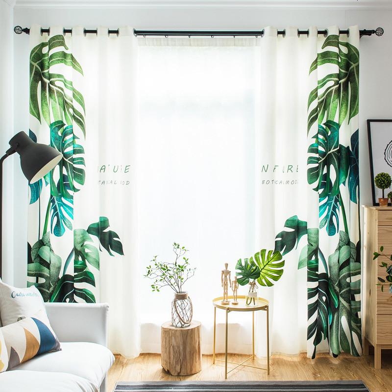 简约现代小清新客厅书房窗帘成品绿色植物芭蕉叶窗帘定制