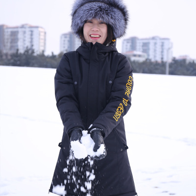 COLORETTO户外冬季专业女款滑雪服保暖棉服登山服羽绒棉服 黑色(长款) XL/170