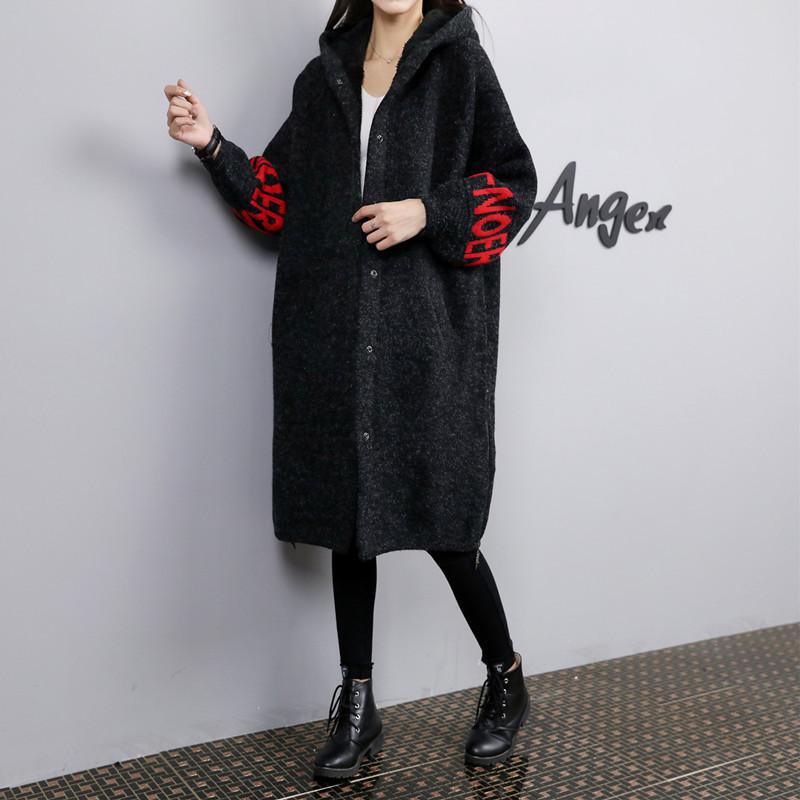 欧洲站2017冬装新款加绒加厚连帽针织开衫外套女宽松中长款毛衣潮