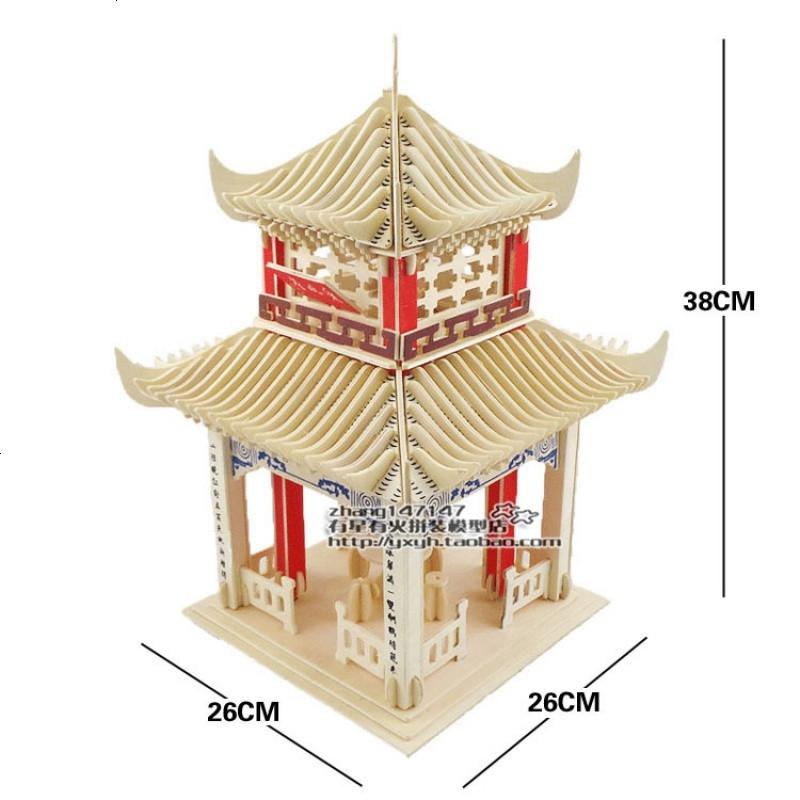 木制拼装中国古建筑模型屋3diy小屋玩具手工立体拼图礼物
