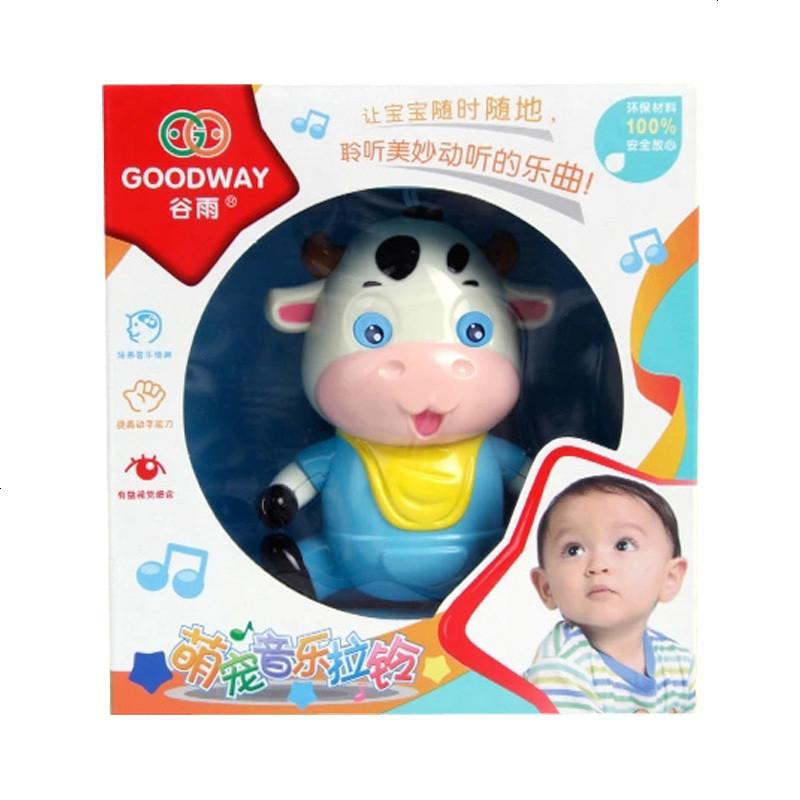 萌宠音乐拉铃 小牛音乐床头铃 婴儿玩具床铃 挂铃玩具