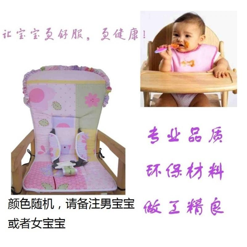 楠竹子实木婴儿椅子宝宝吃饭椅多功能儿童学坐椅组合式餐椅子幼儿