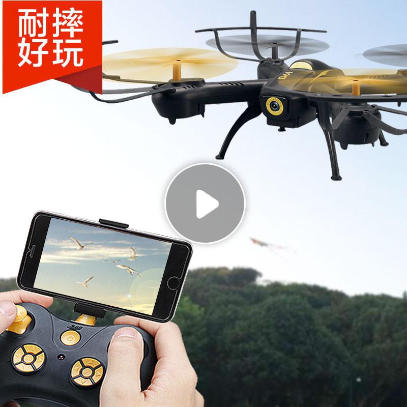 遥控飞机航拍无人机玩具四轴飞行器男孩儿童直升机