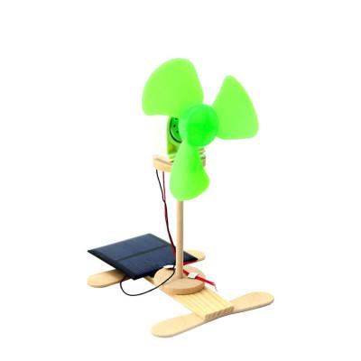 智扣太阳能电风扇 儿童科学实验diy手工科技小制作玩具材料 太阳能电风扇