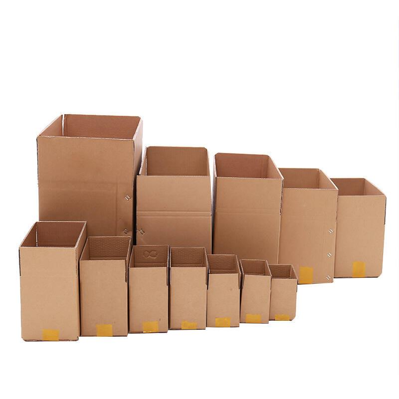 邮政纸箱子 包装批发 加厚搬家快递打包用纸箱 收纳箱子