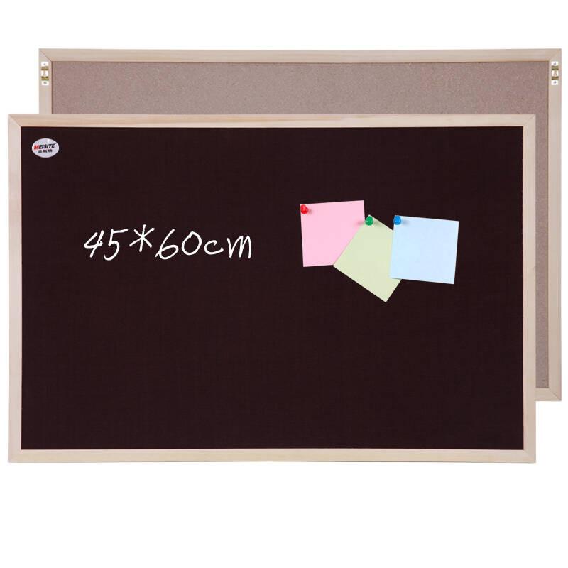 木框咖啡色软木板照片墙留言板告示板图钉挂板公告栏