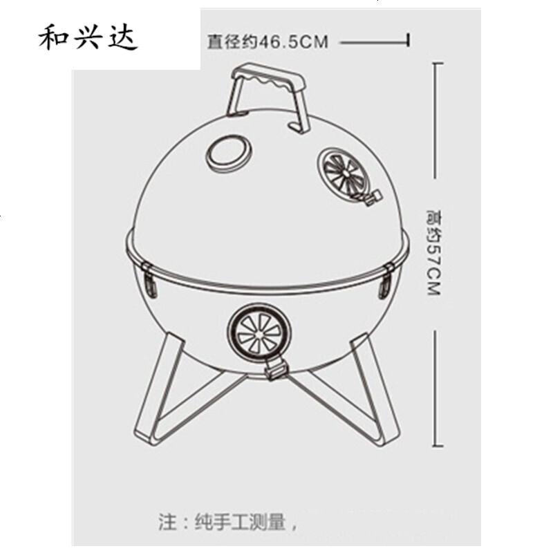 烧烤炉木炭烧烤架户外便携全套野外bbq碳烤炉子