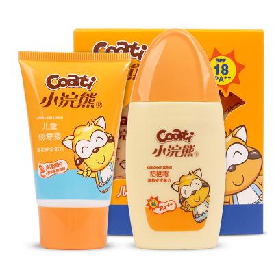小浣熊儿童防晒霜正品新生儿宝宝物理保湿夏季隔离温和婴儿防晒乳60g