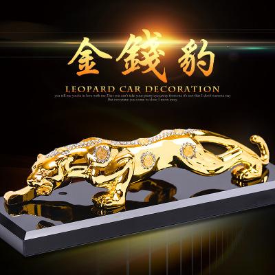 家居摆件金钱豹 汽车内饰用品 摆件 汽车金色银色 装饰品 豹子