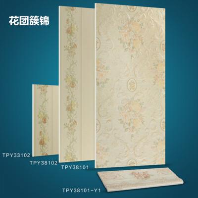 仿墙纸瓷砖300x600厨房卫生间内墙砖欧式墙砖不透水釉面砖地砖壹德壹