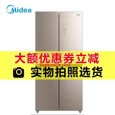 【99新】Midea/美的BCD-433WGPM 凌波金 十字對開門多門冰箱433升風冷無霜 變頻靜音 纖薄機身凈味保鮮