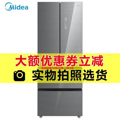 【99新】Midea/美的BCD-435WGPZM 冰川銀法式多門變頻冰箱435升智能操控 風冷無霜 微晶一周鮮節能