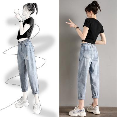 歐樂鑫松緊腰破洞牛仔褲女夏直筒寬松高腰顯瘦2020年新款大碼蘿卜老爹褲
