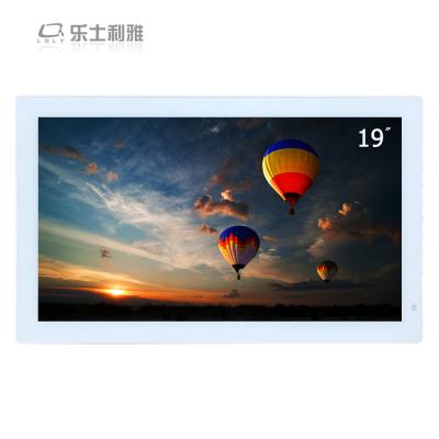 樂士利雅19英寸數碼電子相冊相框 全視角 高清播放 順豐包郵