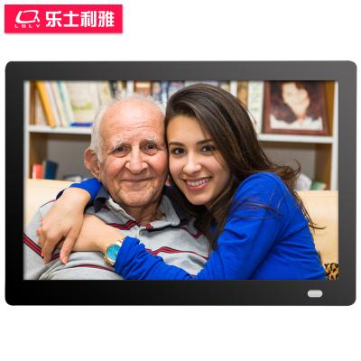 樂士利雅13.3英寸1920*1080 全視角高清數碼相框 電子相冊家用送禮擺臺 多功能廣告機 照片播放器送16G U盤