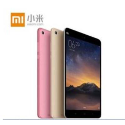 【二手9成新】小米(MI)平板2 安卓机7.9英寸 wifi平板电脑二合一 金色 16GB