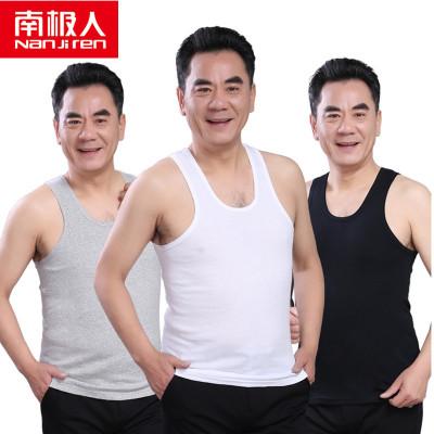 南极人2条装3条装加肥加大码男士纯棉背心中老年打底衫