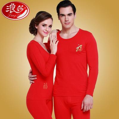 langsha浪莎本命年内衣套装女秋衣秋裤男薄款情侣结婚男士大红色保暖内衣