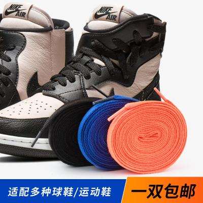 鞋带鞋绳子单层帆布运动休闲板鞋带彩色百搭黑白经典扁平款式鞋带男女