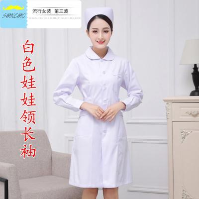 闪潮(SHANCHAO)护士服长袖女冬装白大褂粉色短袖夏季薄款圆领医护工作制服两件套