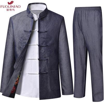 富贵鸟(FUGUINIAO)中国风个性立领刺绣男士长袖时尚潮流唐装两件套中式盘扣汉服国潮套装