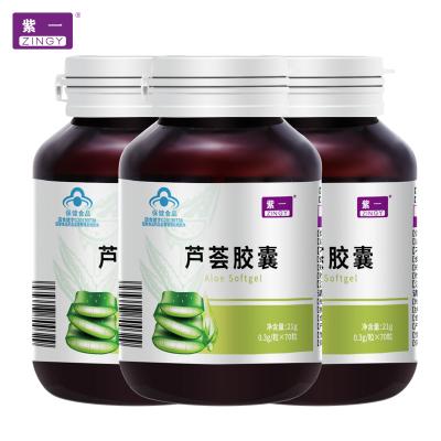 3瓶裝?紫一蘆薈膠囊者潤腸排便清腸排宿便男女非腸清茶