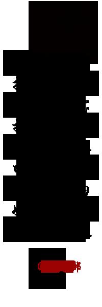 a4纸黑色边框
