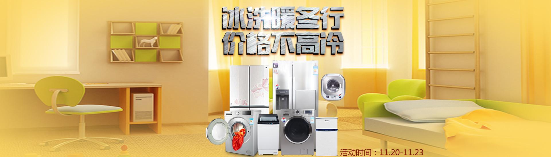 洗衣店吧台装修效果图