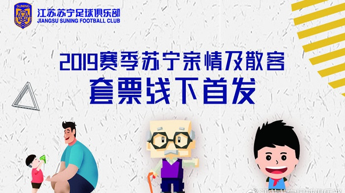 http://image3.suning.cn/uimg/cms/img/154717763519987383.jpg