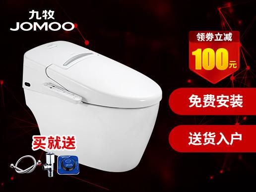 jomoo九牧新款智能马桶一体式智能坐便器马桶超漩