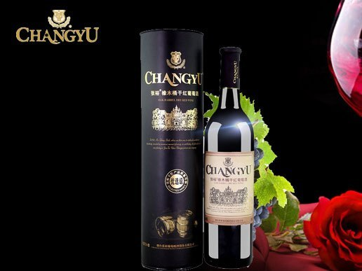 张裕优选级橡木桶(圆筒)干红葡萄酒750ml