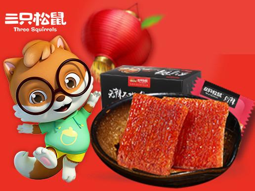 有谁吃����zi$9�+9.9�i_三只松鼠好吃吗,有谁吃过呢