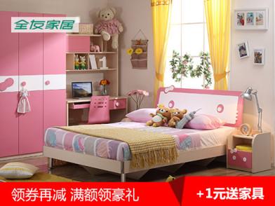 【特价】全友家居 婚床法式床 软靠双人床 欧式大床两色可选 121503