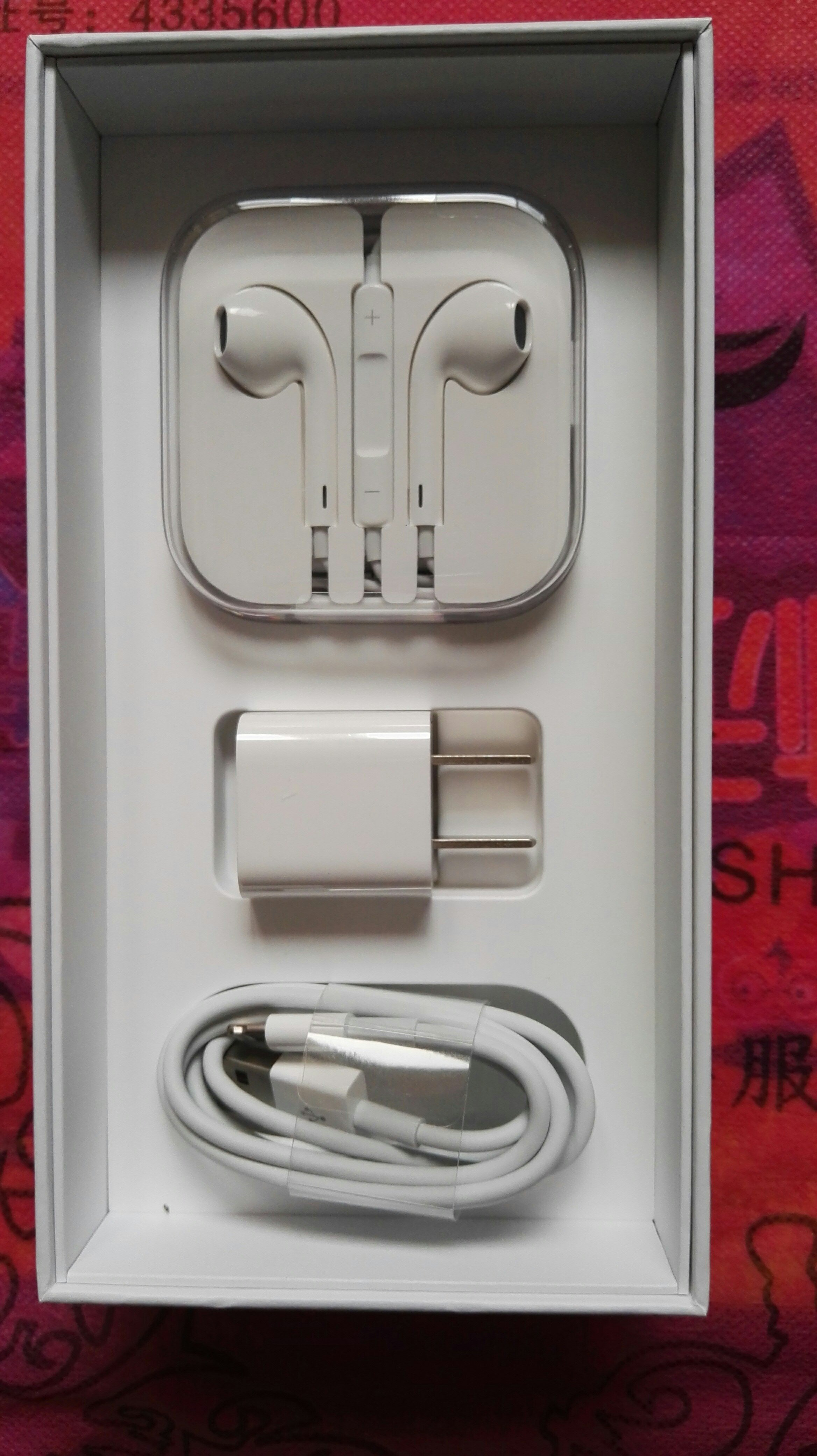 二手苹果6s国行原装充电器耳机交易