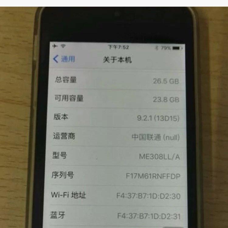 自用iphone5s手机 32g内存出售