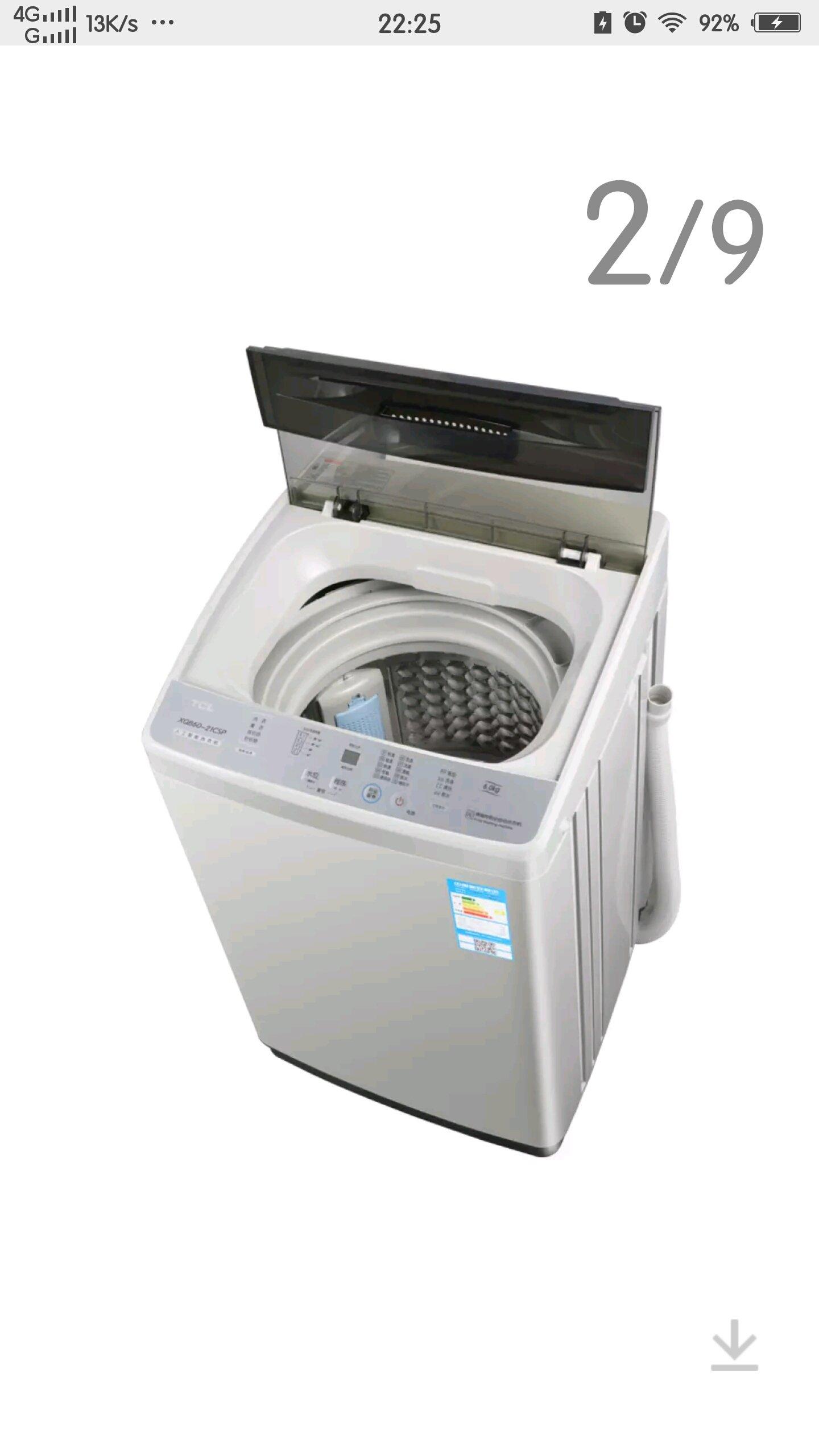 二手tcl全自动洗衣机交易