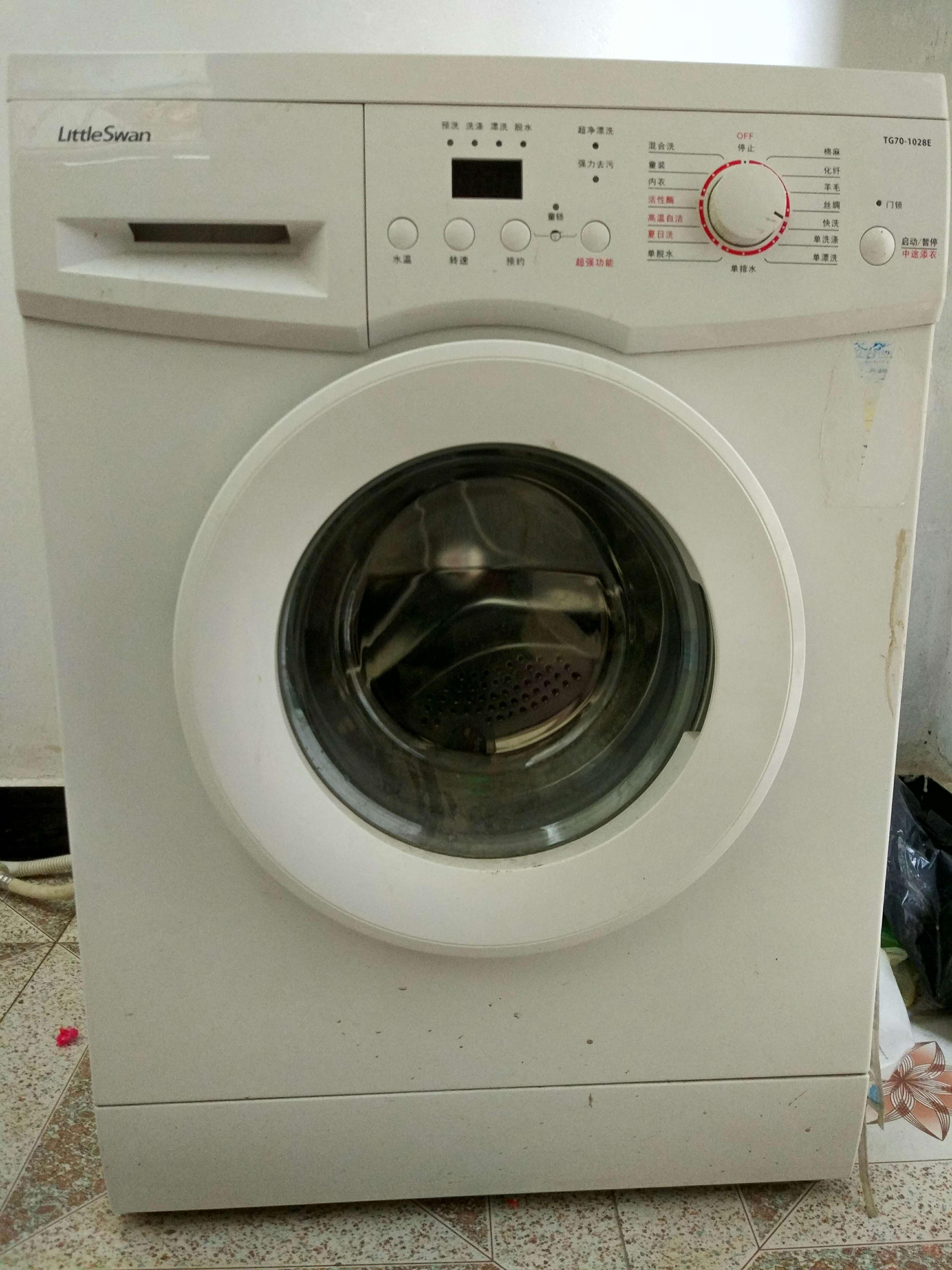 二手小天鹅滚筒洗衣机交易