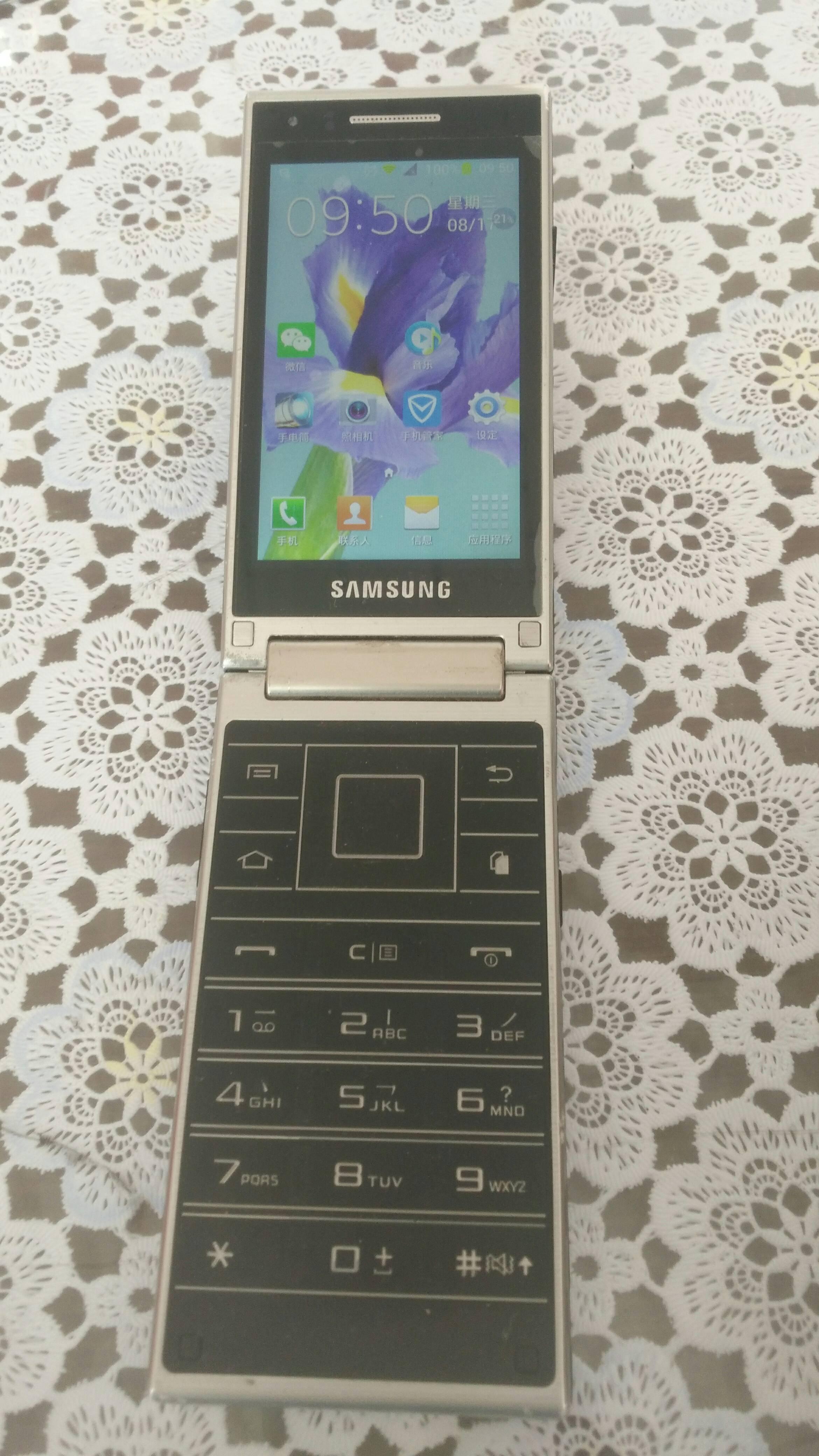 诚心出闲置三星g9098,或用其他手机换也可以