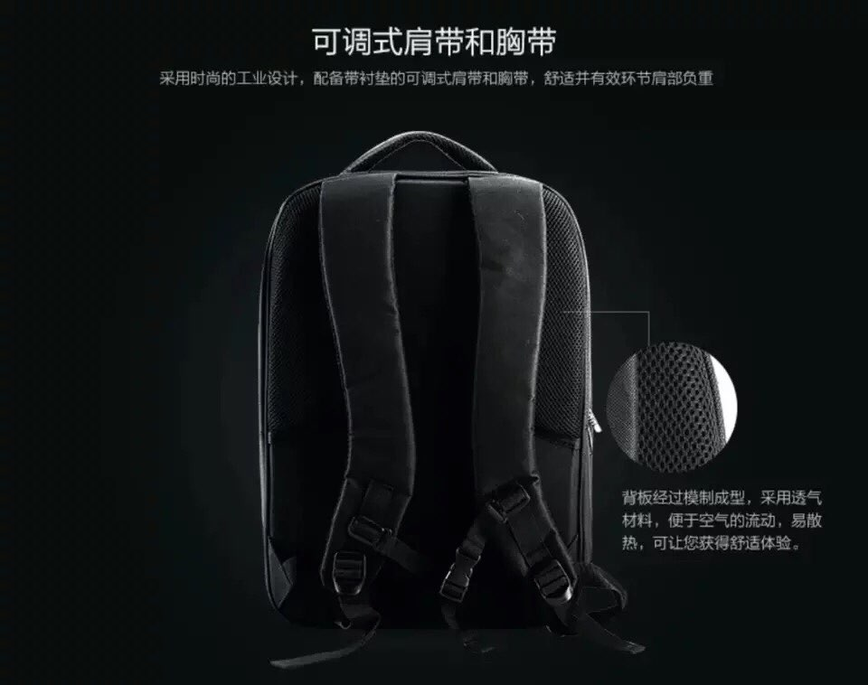 全新ngame笔记本电脑双肩包 男女旅行双肩包 硬壳运动机车背包 15.6寸