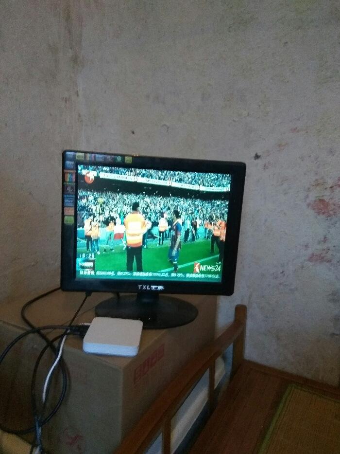 15寸液晶平板窄边框电视