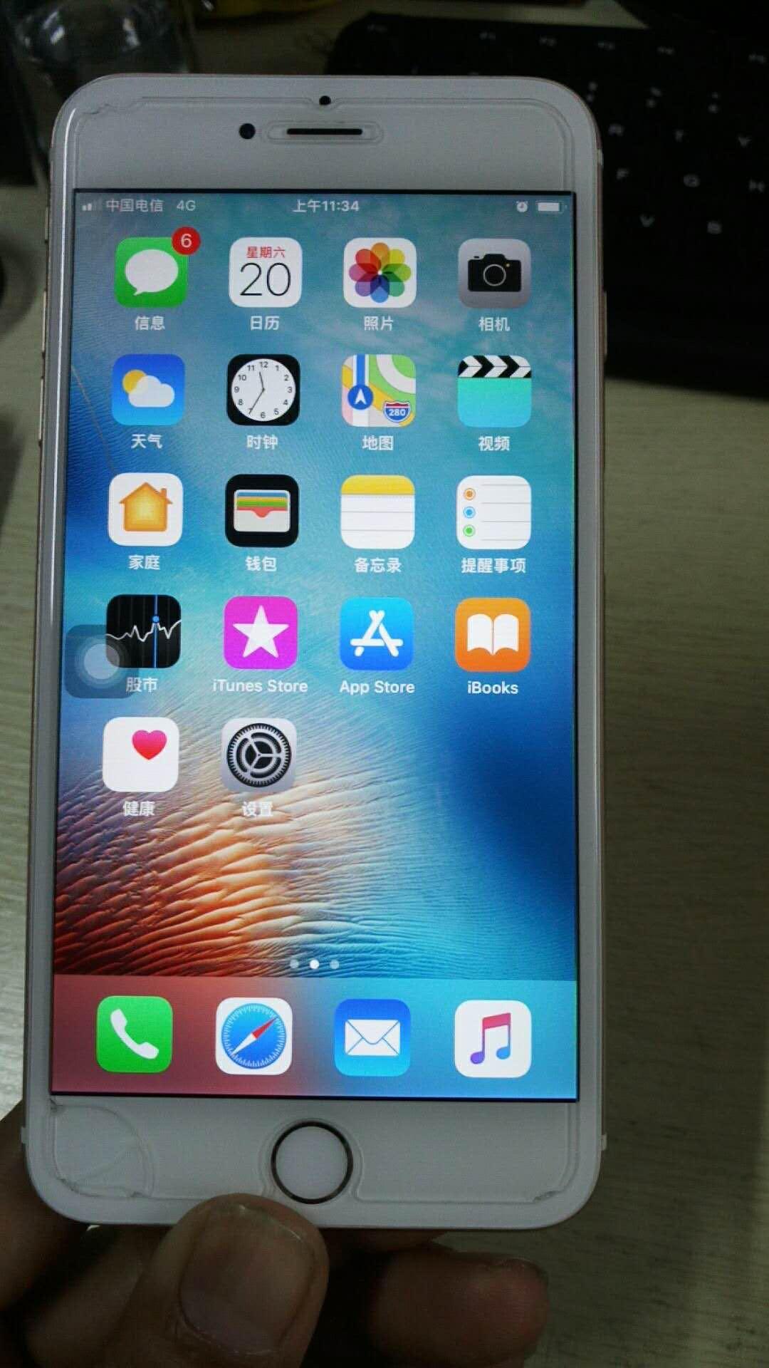 二手苹果6p低价转让出售转让_重庆二手手机-苏宁易购