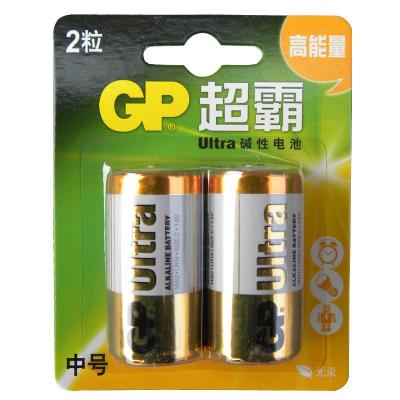 超霸2号中号高能量碱性电池GP14AU-2IL2 2节卡装 二号