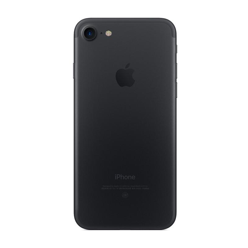 Apple iPhone7 32GB 黑色 移动联通电信4G手机