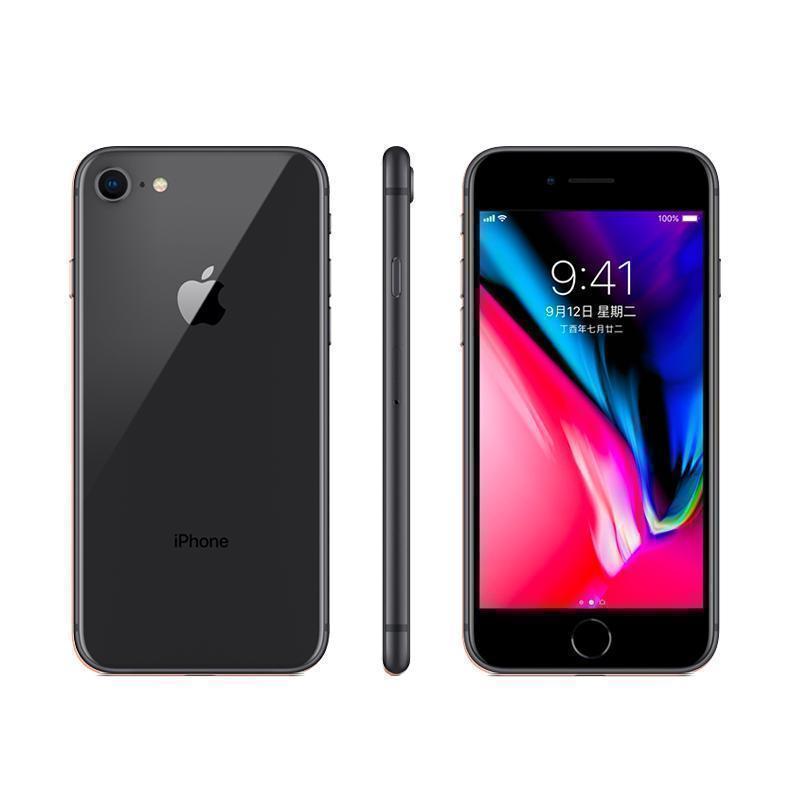 苹果 Apple iPhone 8 64GB 深空灰 移动联通电信4G手机